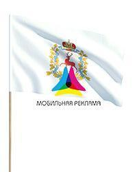 Флаг Нижегородской области