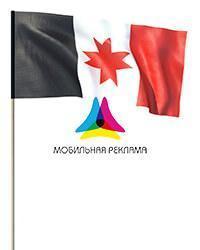 Флаг Удмуртской Республики
